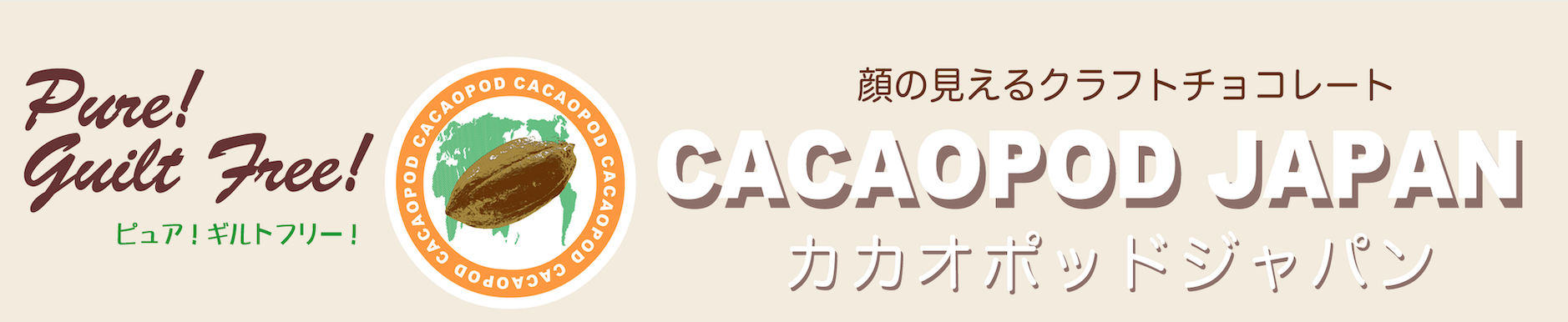 CACAOPOD